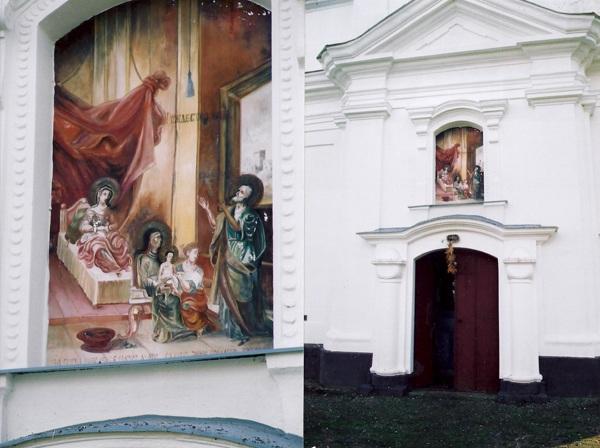 Икона рођењу Пресвете Богородице Дјеве Марије на улазу