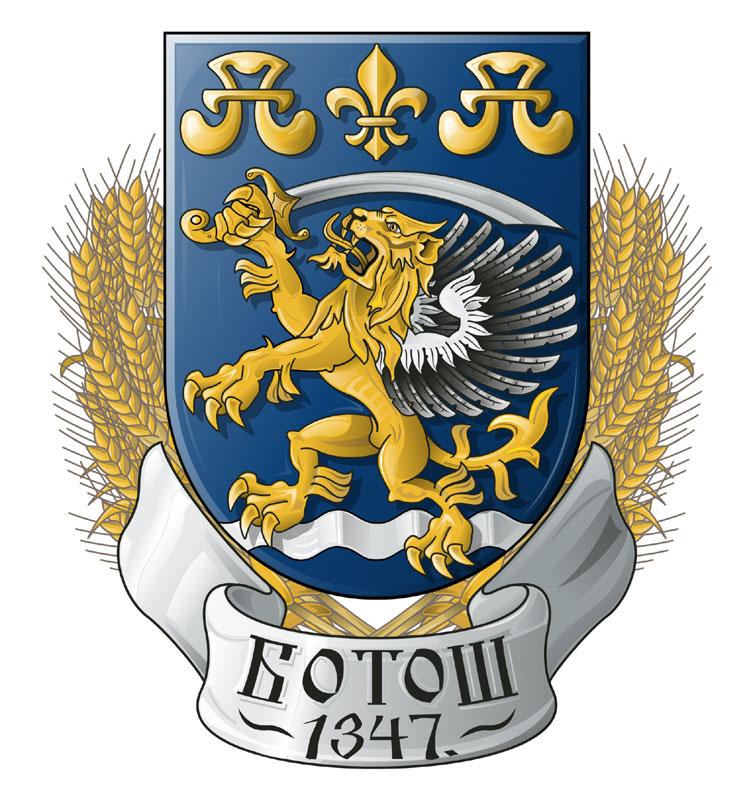 Грб Ботоша
