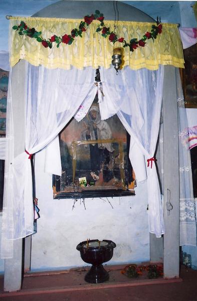 manastirikonapetke