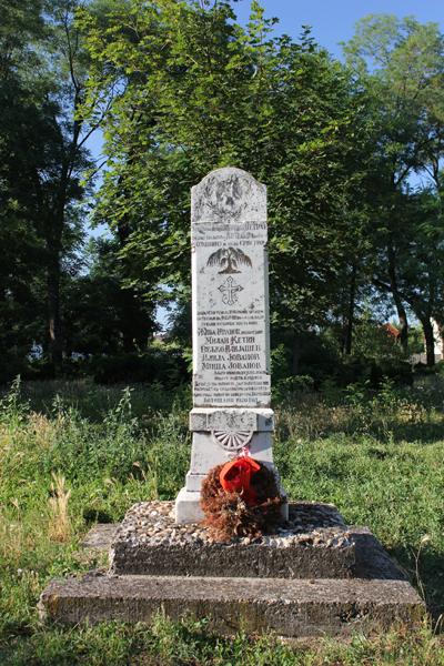 Споменик Добруџа