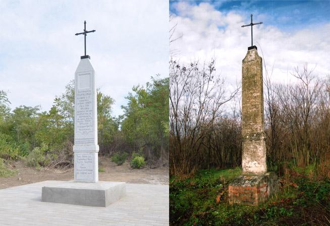 Споменик Капетану Георгију Радивојевићу и борцима