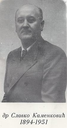 slavkokamenkovic
